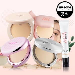 Brand Day 3일특가+증정/파우더 팩트/립스틱/폼클렌징