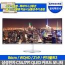 인증점 C34J791 86.4cm WQHD 와이드 커브드 모니터 34