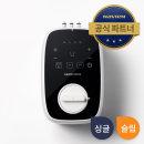 New Simple 온수매트 슬림형매트 싱글 EQM350-SS +증정