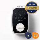 New Simple 온수매트 쿠션형매트 퀸 EQM350-QH +사은품