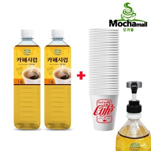 커피시럽/시럽/코나 카페시럽 1.5L x 2개 종이컵+펌프