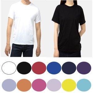 국산 남자 여자 스탠다드 무지 라운드 티셔츠 S-2XL