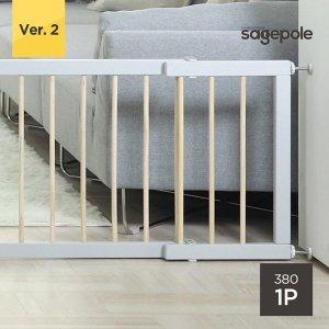 세이지폴  애니핏 원목 베이비룸 380 (1p) 넓은시야/애착형성