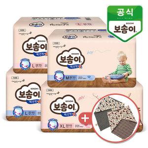 (현대Hmall)보솜이 액션핏 팬티 기저귀 4팩 + 스카프빕