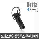 BE-ME700 노이즈캔슬링 무선 블루투스 이어폰 이어셋