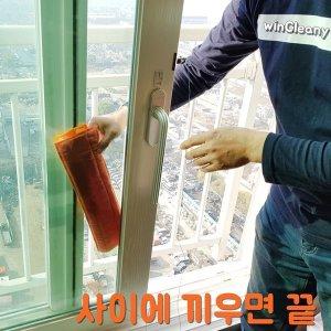 유리창 청소 도구 유리창닦이 창문청소 윈클리니 2P