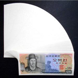 한국은행 1973년 이순신 500원(오백원권) 미사용 지폐