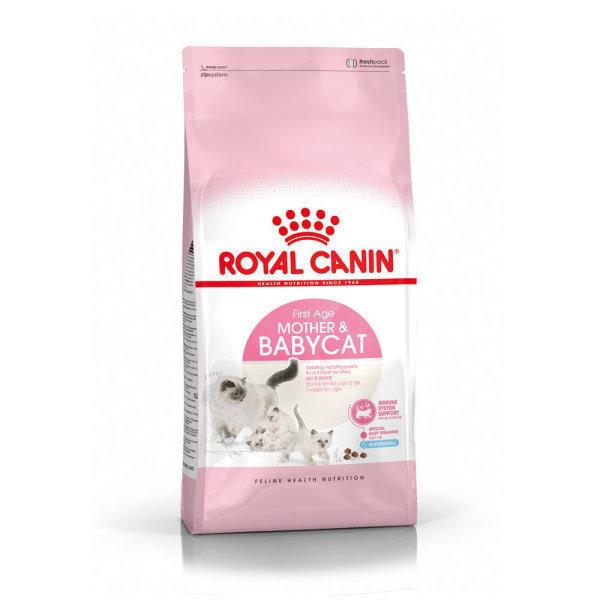 로얄캐닌 고양이 사료 베이비캣 10kg