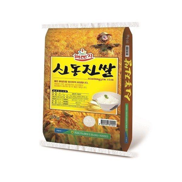 19년산 햅쌀 영광농협 신동진쌀10kg