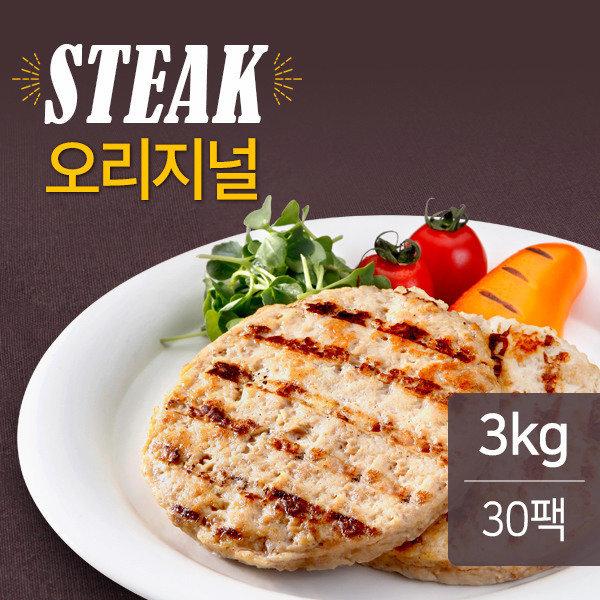 맛있닭 닭가슴살 스테이크 오리지널 100g x 30팩 (3kg)