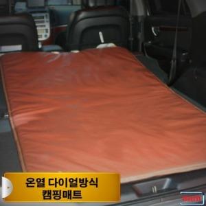 차량용 캠핑매트 황토 전기장판 12V RV 온열매트 열선