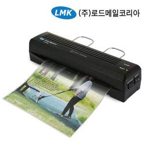 코팅기 TLH-245블랙 A4 A3 가정용 사무용 A4전용+300매