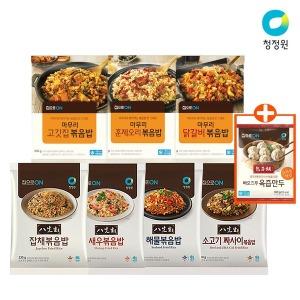 청정원 집으로ON 팔선생볶음밥 12개 + 육즙만두 증정