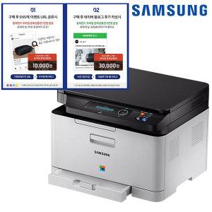 컬러 SL-C483 레이저 복합기 스캔 복사 +10월이벤트+