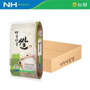 (경주시농협) 당일도정 단일품종 경북명품쌀 10kg