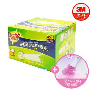 대형 대용량 물걸레 더블액션 청소포 60매 +증정품