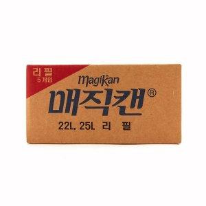 -매직캔- 리필봉투 280R5B 기저귀 휴지통 리필