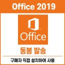MS Office 2019 Home Business 400 G6 시리즈 옵션