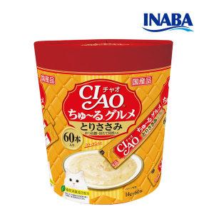 챠오츄르 닭가슴살 버라이어티 14gX60개입(sc-137)
