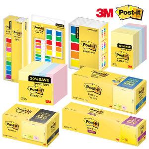 포스트잇 노트 플래그 대용량 알뜰팩 모음전 654-5A