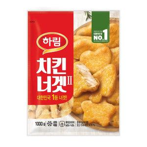 하림 치킨너겟 1kg