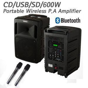 BK-1050BC/600W 이동식앰프 포터블엠프 선거용스피커