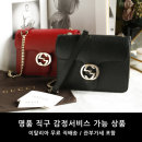 GG 인터로킹 체인 스몰 숄더백 510304-CAO0G