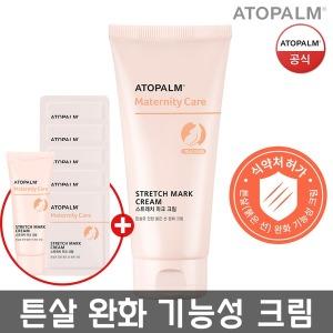 4월제조)아토팜 임산부 튼살크림+40ml/오일/레그크림