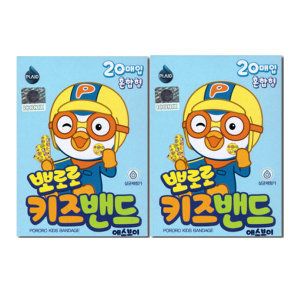 뽀로로 캐릭터 키즈밴드 어린이 반창고 혼합형 20매