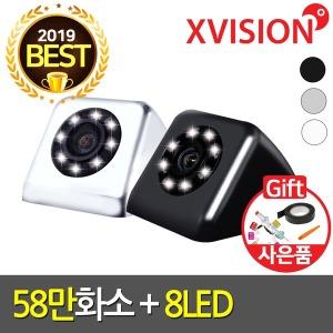 8LED후방카메라/58만화소/네비호환/야간최적/S58