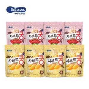사르르쿵 8봉 (바나나 4봉 / 딸기 4봉)