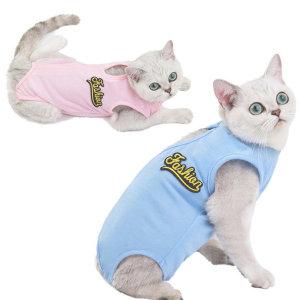 무료배송 고양이 강아지 환자복 중성화복 수술복