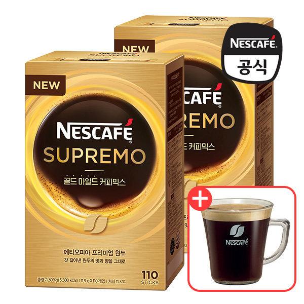 수프리모 골드마일드 커피믹스 220T + 글라스머그