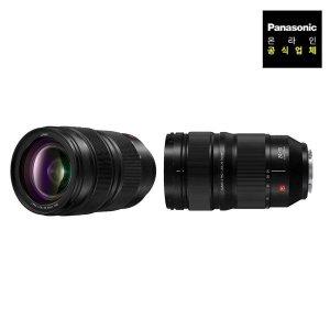 파나소닉  S-E2470GC / L-Mount 24-70mm 표준 줌 렌즈