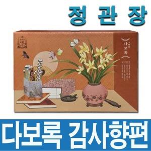 정관장 다보록 감사향편 에브리타임+정타브렛+홍삼정