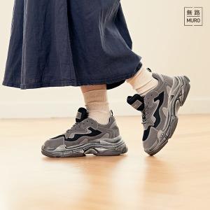 보타곤 키높이 운동화:걷기발편한운동화/추천
