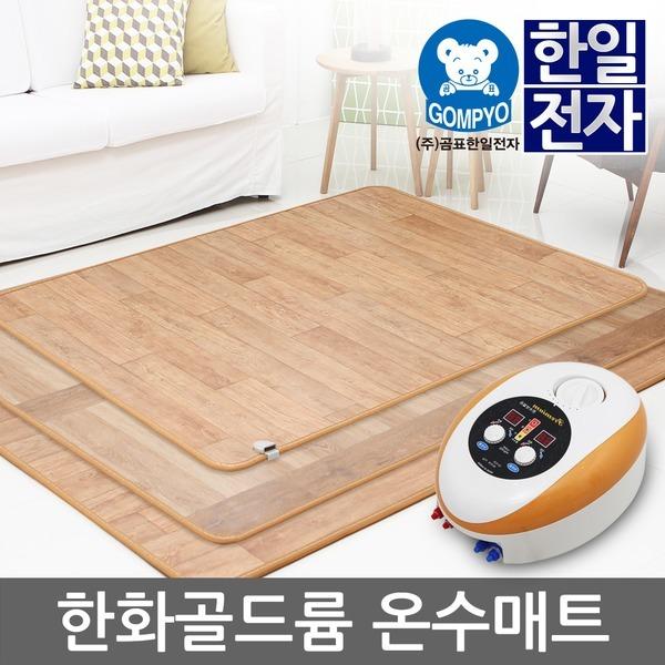 곰표한일 온돌마루 온수 카페트매트/장판/요/거실