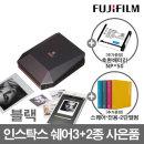 쉐어3(SP-3)블랙/휴대용/포토 프린터 배터리+전용앨범
