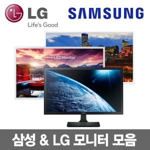 삼성 LG 17~32 39인치 LCD LED HDMI 중고 모니터 특가