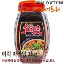 미락 마라탕 1kg 업소용 대용량 매운 마라 소스