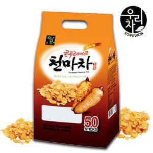 송원식품 콘푸레이크 천마차 50T /마차/율무차/선식