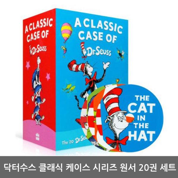 영어 원서 닥터수스 클래식 케이스 시리즈 Dr Seuss a Classic Case Series 20 Books 20권 세트
