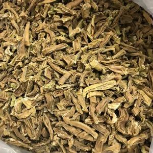 무농약인증 볶은작두콩차 500g 어린잎사용 벌크포장