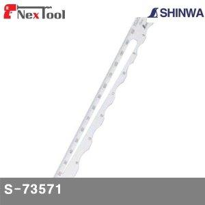 래디어스스케일(R 직경 직자) S73571 측정공구