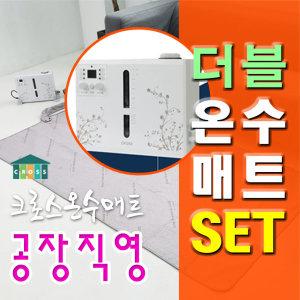무소음 크로스온수매트 슬림형 더블 온수매트