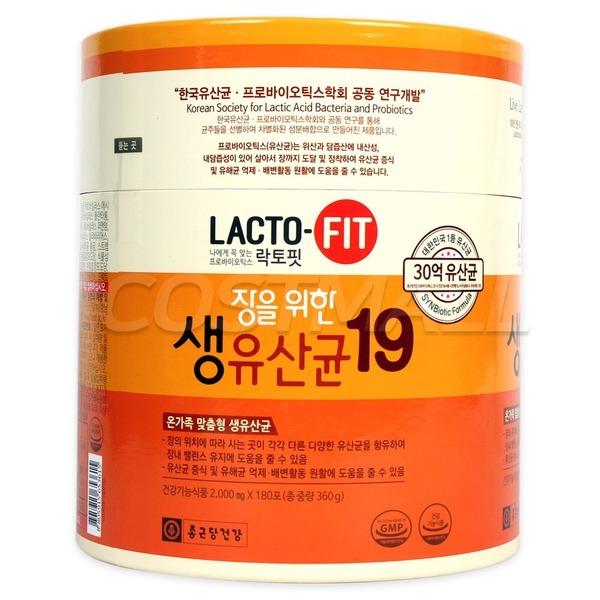 종근당건강 락토핏 장을위한 생유산균19 180포/유산균