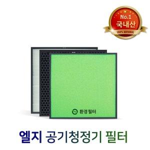 LG공기청정기필터 LA-Q111CW/LA-Q111DWR/Q 프리미엄