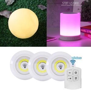 LED 달 무드등 침실 아이방 수면등 침대 조명 스탠드