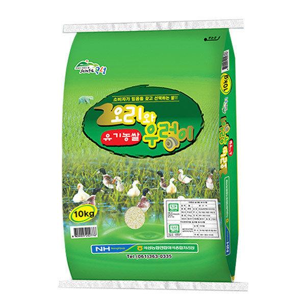당일도정.이중안전박스 오리와우렁이 유기농쌀 10kg