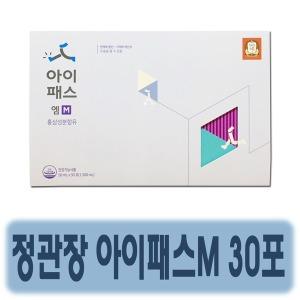 정관장 아이패스 M 엠 50ml 30포 / 중학생홍삼